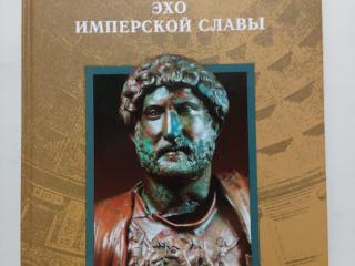Серия энциклопедий «Исчезнувшие цивилизации»