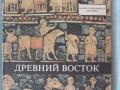 prodam-knigi-po-istoriiarkheologiiiskusstvuoruzhiyu-sostoyanie-bu-khoroshee-20-vek-izdaniyvozmozhen-torg-small-7