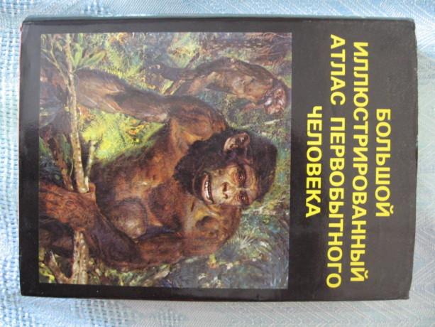 prodam-knigi-po-istoriiarkheologiiiskusstvuoruzhiyu-sostoyanie-bu-khoroshee-20-vek-izdaniyvozmozhen-torg-big-5
